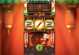 Piggy Gold Slot Machine Screenshot 2