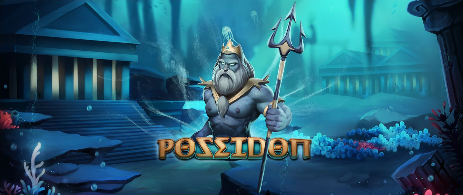 poseidon screenshot 1